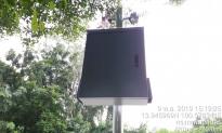 งานติดตั้ง ระบบกล้องวงจรปิด ให้กับ สำนักจราจรทางบก กรุงเทพ 385 จุด ในกรุงเทพ