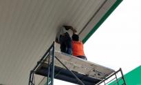 งานติดตั้ง กล้อง CCTV DEMO ปั้ม PT