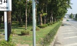 โครงการติดตั้งกล้องCCTVเพื่อเพิ่มความปลอดภัยบริเวณพื้นที่เสี่ยง